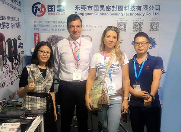 國昊上海新國際博覽展